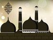Arabic Islamic calligraphy of Eid Mubarak  text With Mosque or M