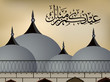Arabic Islamic calligraphy of  Eid Mubarak  text With Mosque or