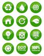 Green icons set - glossy