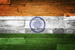 india flag painted on old wood