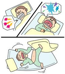 寝相の悪い男性
