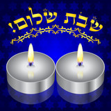 Shabbat Shalom! vector background with kiddush candles