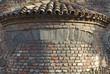 Ravenna Arian Baptistery peculiar frame