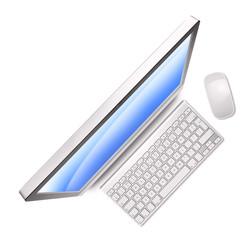modern silver computer
