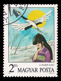 Slaked postage stamp in 1987 with the Japanese woman and sweep