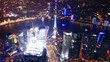 Bird s eye view of Shanghai Pudong at night
