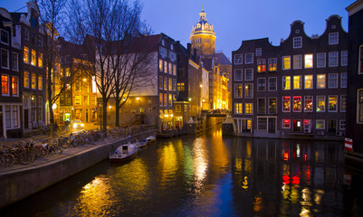 Amsterdam canal and highest point