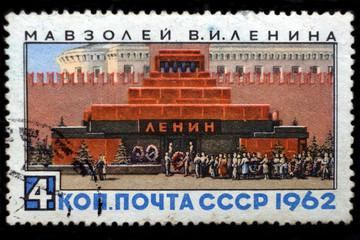 USSR - CIRCA 1962: Lenin's mausoleum