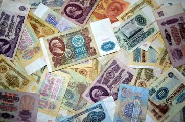 Советские денежные купюры.