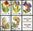 Spring flora, postage stamp