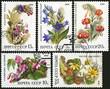 Medicinal Plants, postage stamp