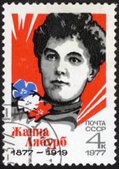 Portrait Jeanne Labourbe. USSR stamp