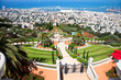 Beautiful  Bahai Gardens. Haifa . Israel.