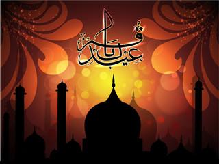 Arabic Islamic calligraphy of Eid Mubarak text with Mosque or Ma