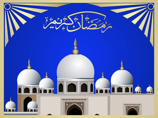 Arabic Islamic calligraphy of Ramazan Kareem  text With Mosque o