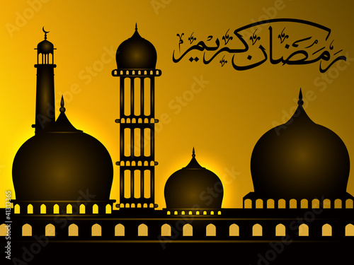 Arabic Islamic calligraphy of Ramazan Kareem  text With Mosque o