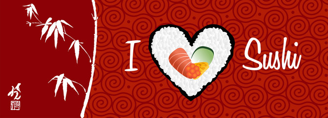 I love sushi banner background