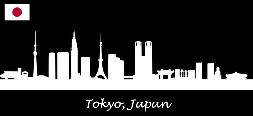 Skyline Tokyo - Japan