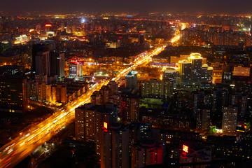 Beijing cityscape at dusk