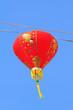 Lantern Festival in hua hin, Thailand
