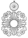Supreme Order of the Chrysanthemum (Japan, 1888)