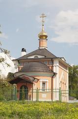 All the Saints church