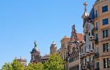 Illa de la Discordia -  block of modernist building in Barcelona poster
