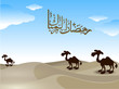 Abstract Background With Camel.