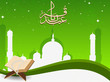 Abstract Beautiful Eid Background.