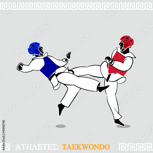 Greek art stylized taekwondo sparring