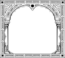 Frame in form of gate