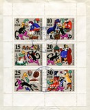German miniature sheet