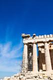Acropolis in Construction