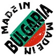 vector label Made in Bulgaria