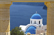 Santorini island at the Cyclades in Greece