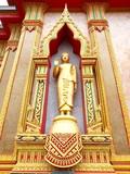 Fototapeta świątynia - podróż - Inne