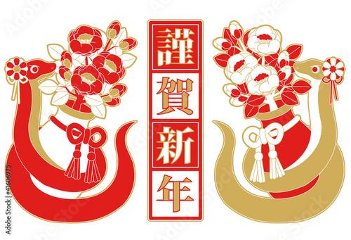 cartes du nouvel an