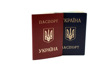 ukrainian passports isolated on white background