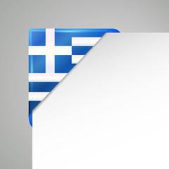griechenland flagge für briefpapier, metallisch glänzend