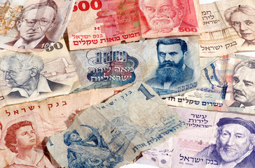 Old Israeli Banknotes