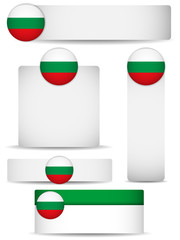 Bulgaria Country Set of Banners