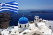 Santorini island with flag of Greece
