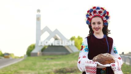 Portrait of a Ukrainian. Ukraine. Donetsk. Euro-2012.