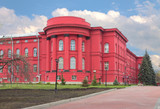 Taras Shevchenko National University in Kyiv, Ukraine. poster