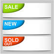 sale, sold, new - vector corner icons