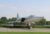 Strategic bomber poster