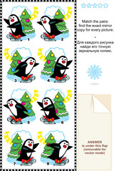 Skating penguins match mirrored images picture riddle