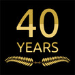 Golden laurel wreath 40 years