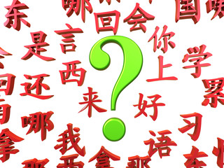 Want To Learn Chinese ?
