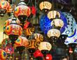 Lampes orientales au bazar égyptien d'Istambul - Turquie
